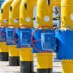 Как проверить поставщика газа в Украине