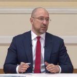 Стало известно каким будет годовой тариф на газ в Украине