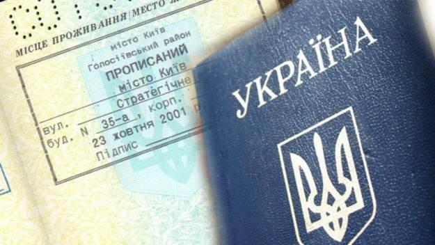 В Украине значительно упростили процедуру прописки