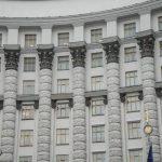 Кабмин утвердил лицензионные условия продолжения деятельности по проведению азартных игр в Украине