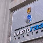 Нафтогаз сравнил цены в годовом и месячном тарифах на апрель 2021 года сколько заплатят украинцы