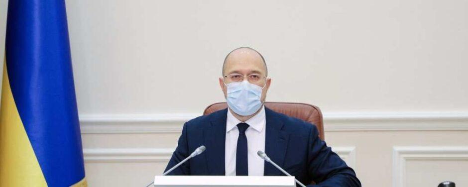 Правительство не будет менять модель карантина на майские праздники 2021 года Шмыгаль