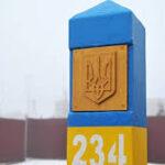 Новые правила пересечения границы Украины вступят в силу 9 июня 2021 года