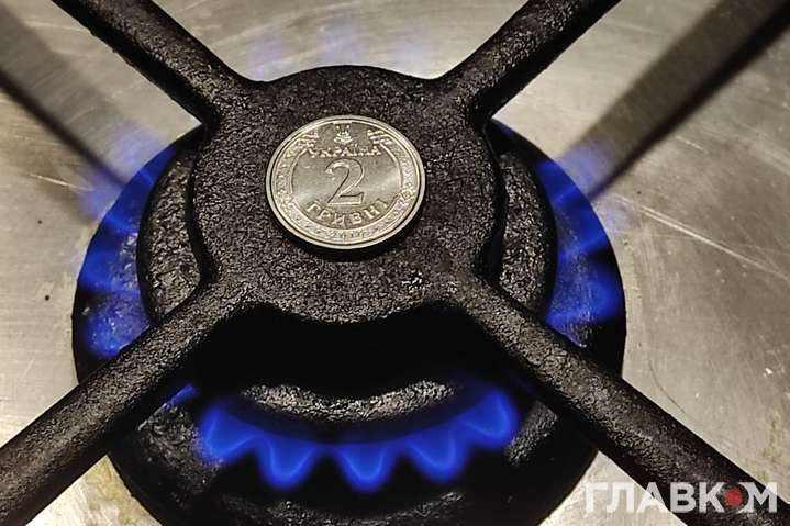 Тариф на газ с 1 июля 2021 года Данные для всех регионов Украины