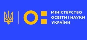 Міністр освіти назвав найпопулярніші університети України