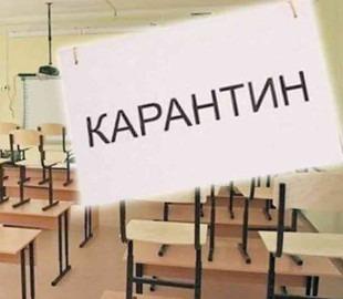 У Міносвіти назвали умови переходу на онлайн-освіту