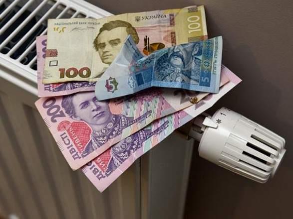 Отопительный сезон в Украине в 2021-2022 году сколько украинцы будут платить за тепло в своих домах